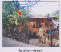 บ้านเดี่ยวหลุดจำนอง ธ.ธนาคารอาคารสงเคราะห์ โพธิ์งาม ประจันตคาม ปราจีนบุรี