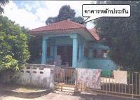 บ้านเดี่ยวหลุดจำนอง ธ.ธนาคารอาคารสงเคราะห์ นาดี นาดี ปราจีนบุรี